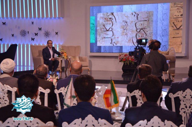 عکس های قسمت سوم-خرداد ۹۵